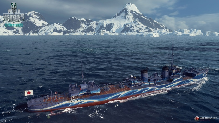 Japanese destroyer Kamikaze