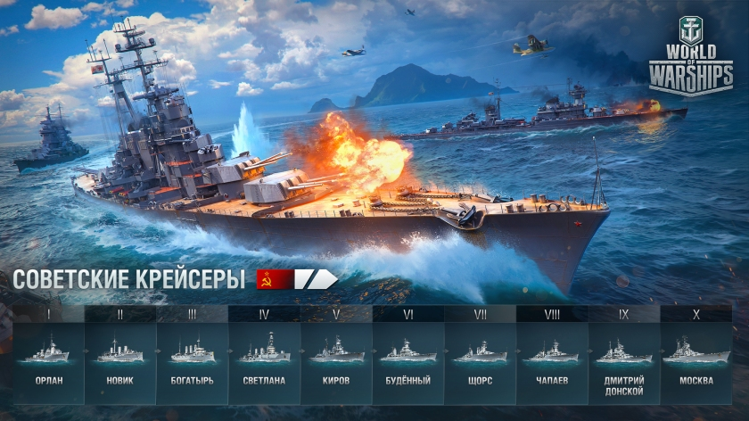 "The Russian Cruiser line, coming ""soon"""